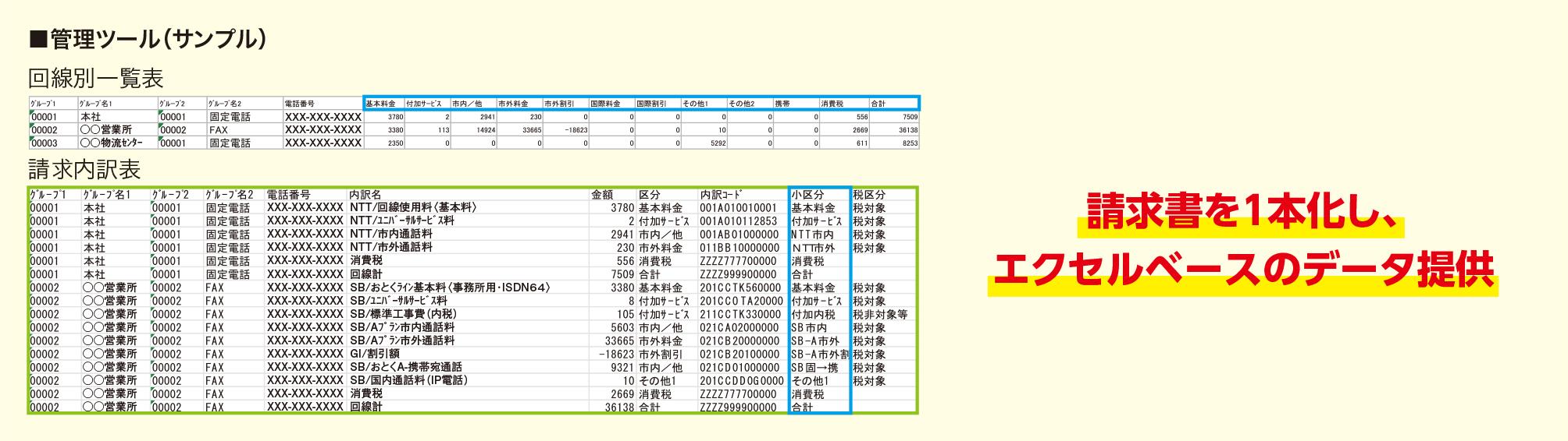 【導入事例】桶本興業株式会社3.jpg