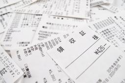 領収書の保管期間はいつまで?正しい保存ルールと注意点