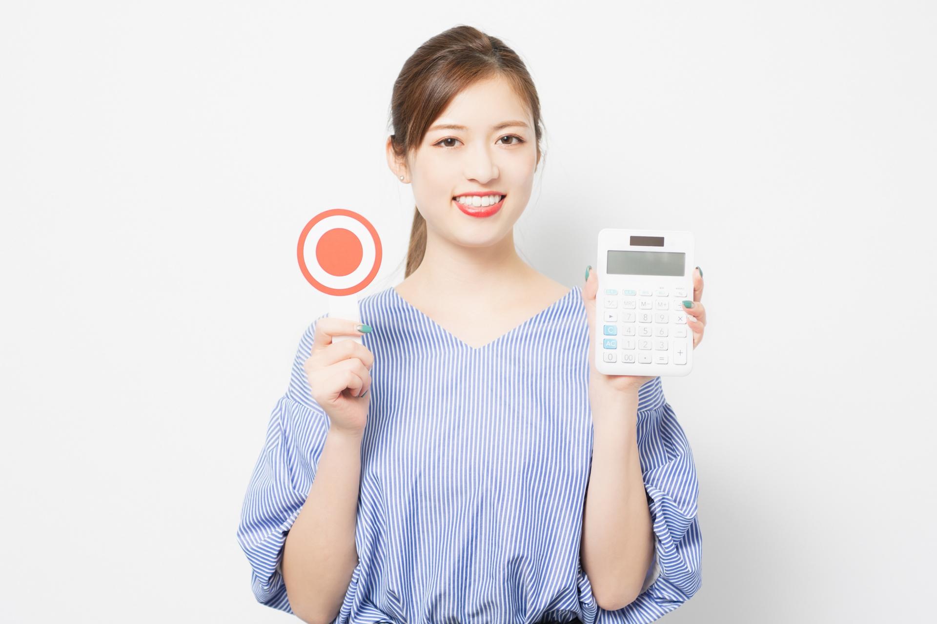 経理処理と会計処理の違いは?特徴や処理の流れについて解説!