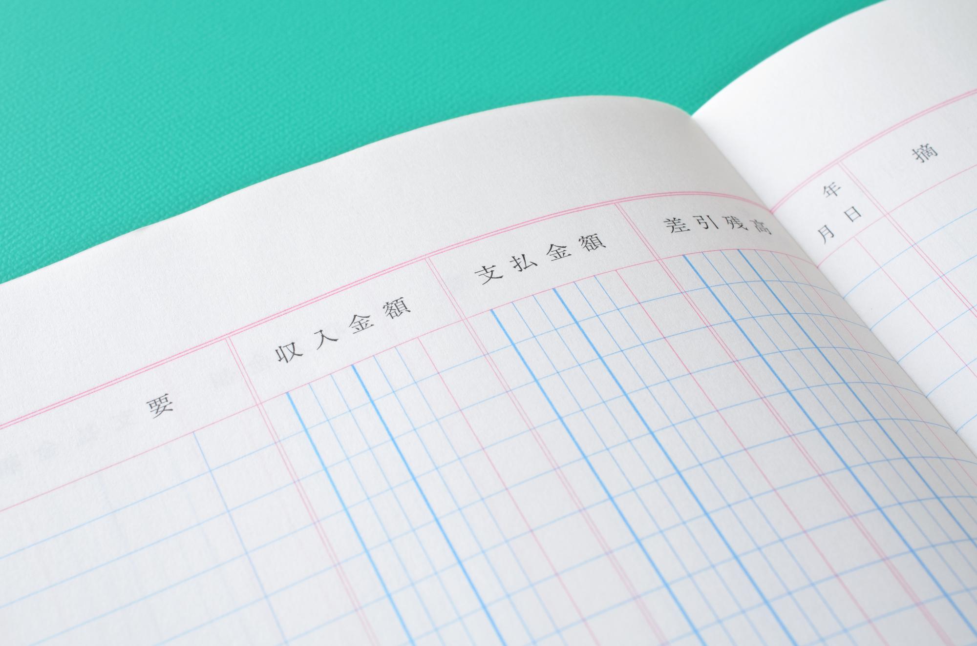 現金出納帳とは?書き方や記載項目を分かりやすく解説