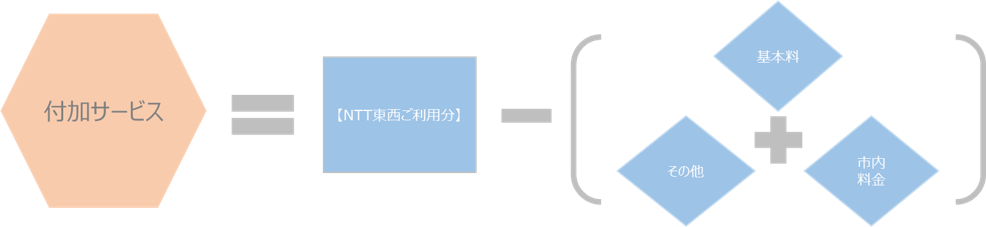 image_mikata05_2.png
