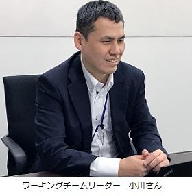 img_interview2.jpg