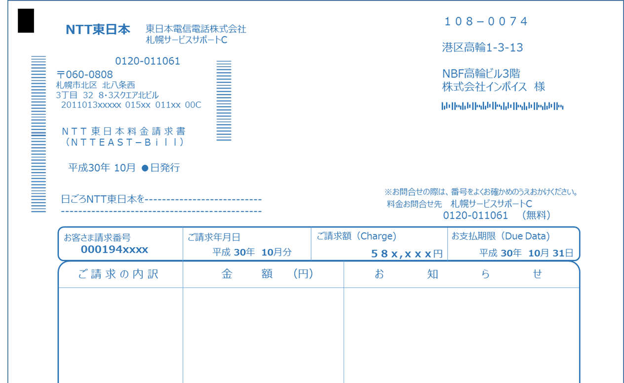 img_mikata05_1.png