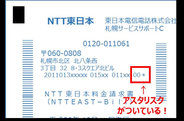 img_mikata05_4.png
