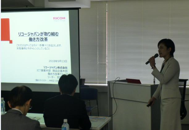 img_ricohjapan_rakus_seminar_report1.png