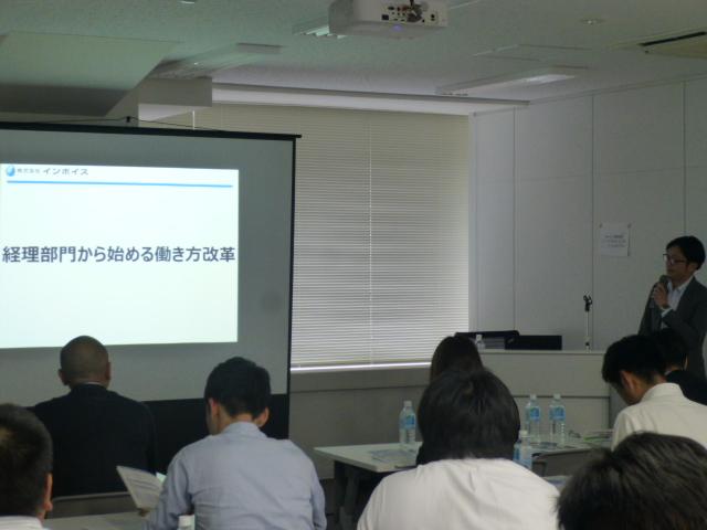 img_ricohjapan_rakus_seminar_report5.png