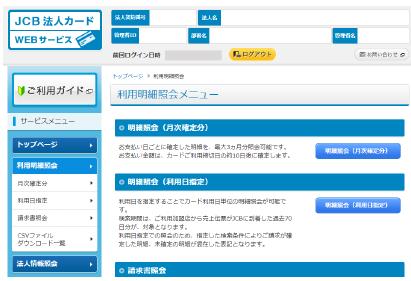 img_seminar_okinawa10.png