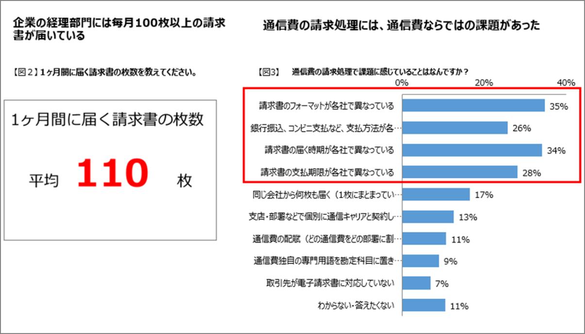 img_seminar_okinawa5.png