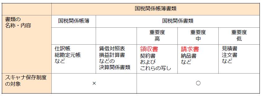 img_seminar_okinawa8.png