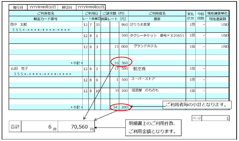 img_seminar_okinawa9.png