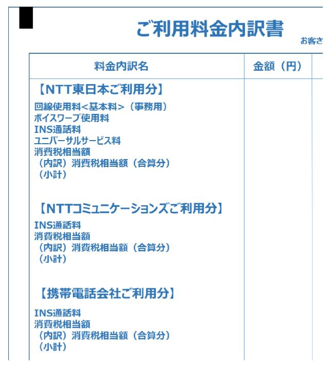 zuhan_mikata21.PNG