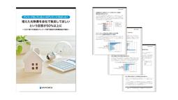 img_telework-survey